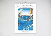 Thumb_bip-0015-front-japanese-woodblock-prints-2021