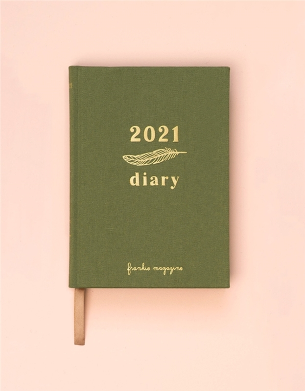 1_-1_576_1_20200903145148_diary-2021-shop-carousel